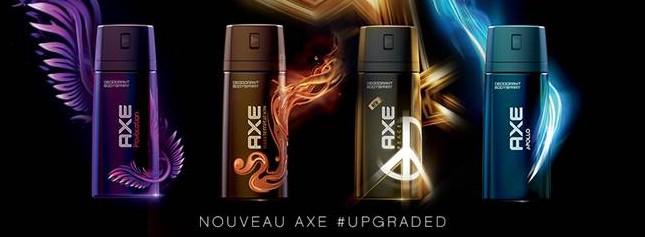 AXE #upgraded